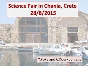 Science Fair in Chania Crete 2882015 Y Foka