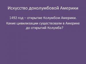 3 http media2 web britannica comebmedia92102292 004 883