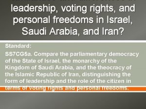 similarities and differences in leadership voting rights and