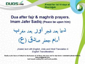 Amaal for 1 st 10 days of Dhulhijjah