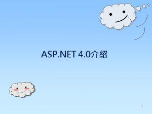 ASP NET 4 0 1 NET Framework 4