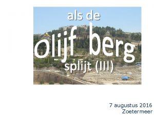 als de splijt III 7 augustus 2016 Zoetermeer