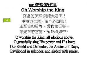 001 Oh Worship the King 14 O worship