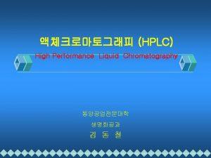 Chromatography Chromatography Gas Chromatography Adsorption Liquid Chromato Partition