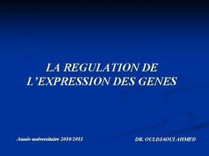 LA REGULATION DE LEXPRESSION DES GENES Anne universitaire