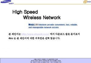 LAN www ohyunit co kr LAN Network Hub