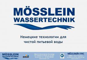 Msslein Wassertechnik Technology Am Landgraben 4 97816 Lohr