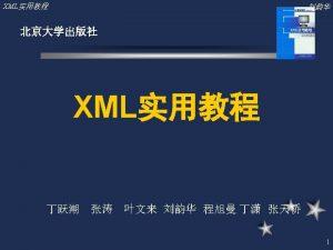XML XML Document Builder Factory dbfDocument Builder Factory