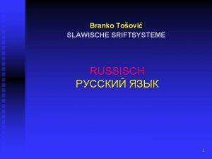 Branko Toovi SLAWISCHE SRIFTSYSTEME RUSSISCH 1 Schriftreform die