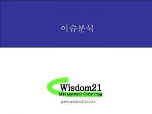 Wisdom 21 Management Consulting www wisdom 21 co