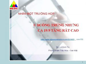 NH N MT TRNG HP U BUNG TRNG