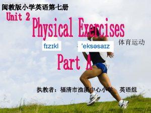 Physical Exercise Running running go running Swimming swimming
