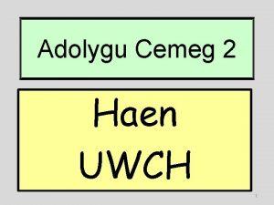 Adolygu Cemeg 2 Haen UWCH 1 2 1