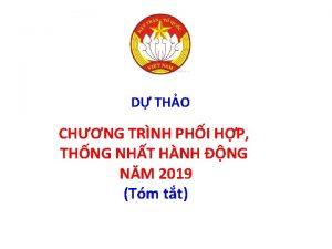 D THO CHNG TRNH PHI HP THNG NHT