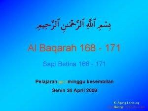 Al Baqarah 168 171 Sapi Betina 168 171