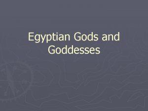 Egyptian Gods and Goddesses AmunRa and Horus AmunRa