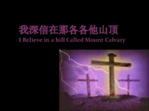 I Believe in a hill Called Mount Calvary