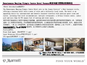 Renaissance Nanjing Olympic Centre Hotel Vacancy Hotel Introduction