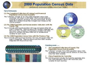 2000 Population Census Data exclusively distributed by the