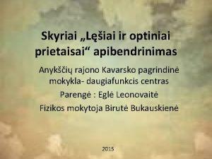 Skyriai Liai ir optiniai prietaisai apibendrinimas Anyki rajono