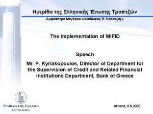 The implementation of Mi FID Speech Mr P