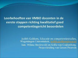 Leerbehoeften van VMBO docenten in de eerste stappen