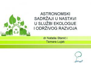 ASTRONOMSKI SADRAJI U NASTAVI U SLUBI EKOLOGIJE I
