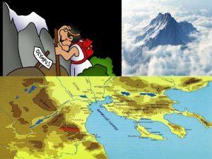 Greek Gods 1 ZEUS was the King of