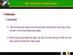 MI TRNG CNG NGH I Khi nim 1