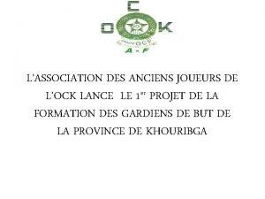 LASSOCIATION DES ANCIENS JOUEURS DE LOCK LANCE LE