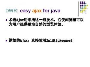 DWR easy ajax for java DWR easy ajax