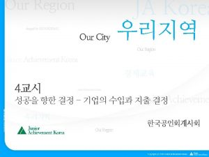 Our Region designed by CHOGEOSUNG Our City JA