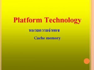 Platform Technology Cache memory Introduction to cache memory