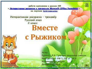 http mykids ucoz ru http imgfotki yandex ruget451928257045
