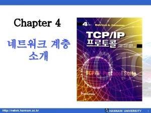 Chapter 4 Http netwk hannam ac kr HANNAM