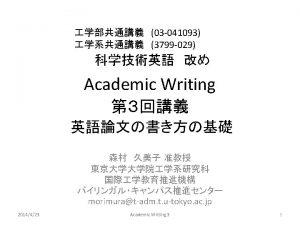ISBN 978 4 13062315 5 2014423 Academic Writing