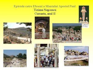 Epistola catre Efeseni a Sfantului Apostol Paul Tiziana