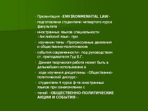 Environmental Law Environmental law or environmental and natural