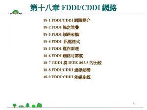 FDDICDDI 18 1 FDDICDDI 18 2 FDDI 18