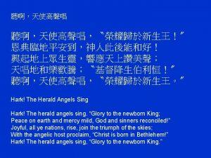 Hark The Herald Angels Sing Hark The herald