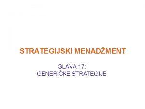 STRATEGIJSKI MENADMENT GLAVA 17 GENERIKE STRATEGIJE Strategija preduzea