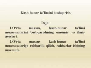 Kasbhunar talimini boshqarish Reja 1 rta maxsus kasbhunar