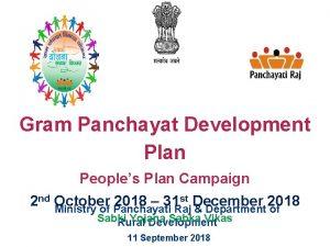 Gram Panchayat Development Plan Peoples Plan Campaign st