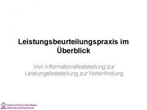 Leistungsbeurteilungspraxis im berblick Von Informationsfeststellung zur Leistungsfeststellung zur