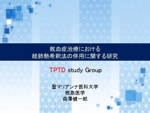 SSCGCVP CVP SSCG surviving sepsis campaign guideline EGDT