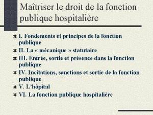 Matriser le droit de la fonction publique hospitalire