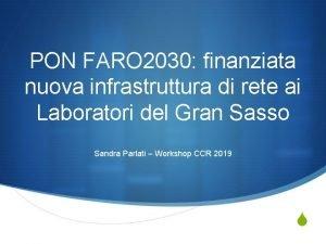 PON FARO 2030 finanziata nuova infrastruttura di rete