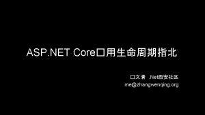 ASP NET Core Net mezhangwenqing org NET Framework