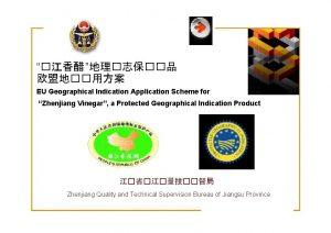 EU Geographical Indication Application Scheme for Zhenjiang Vinegar
