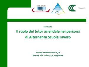 Seminario Il ruolo del tutor aziendale nei percorsi